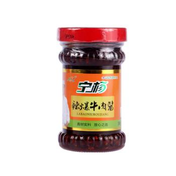 宁杨辣爆牛肉酱辣椒酱210g*3瓶清真宁夏特产拌饭拌面香辣酱