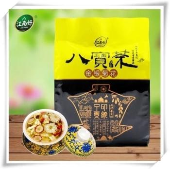 【江南好金银菊花八宝茶】包邮700g宁夏特产回族盖碗八宝茶花草茶
