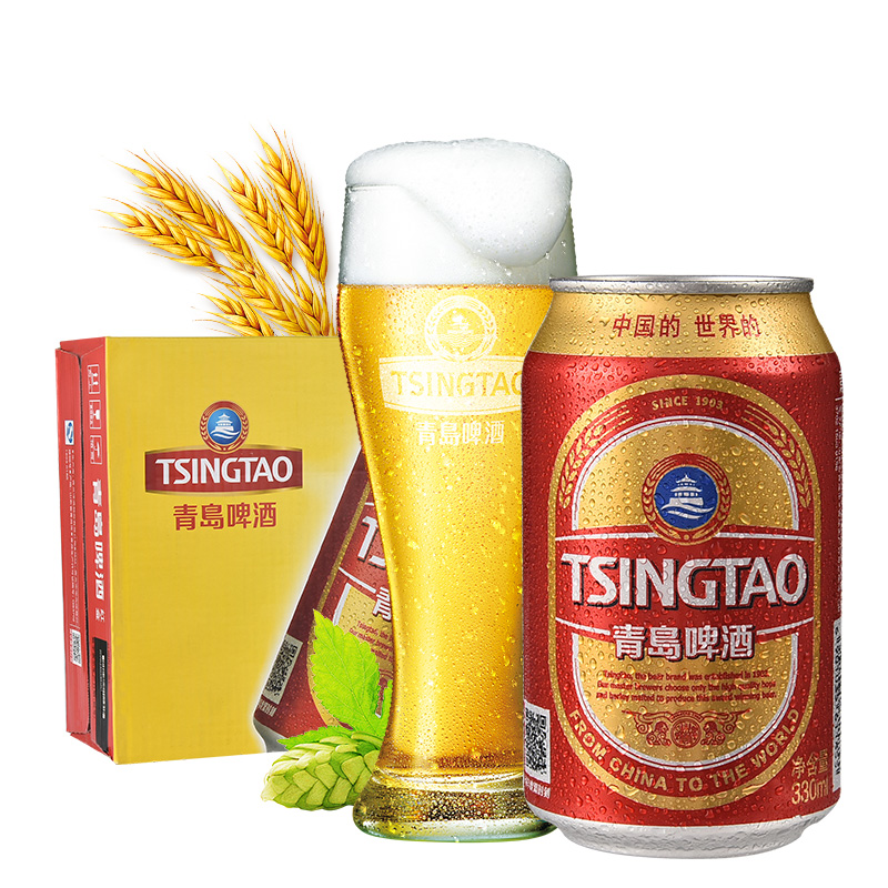 青岛啤酒 红金小听易拉罐 9度 330ml*24 整箱小罐
